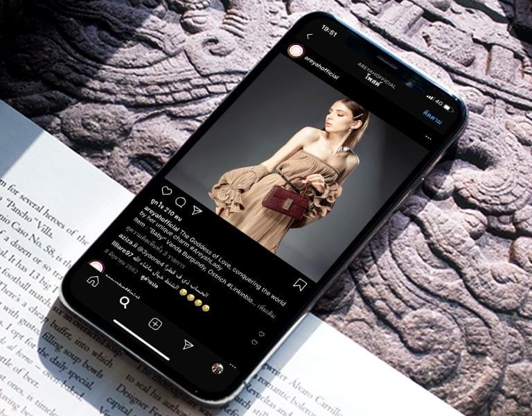Instagram Advertising Sphere Agency Banner Mobile