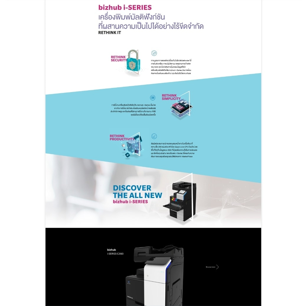 Konica Minolta Case Study Sphere Agency Work